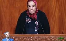 الأخت خديجة الزومي عضو الفريق الاستقلالي تناقش مشروع القانون المالي 2018