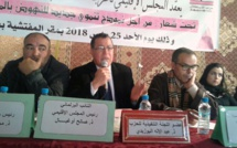 الأخ عبد الإله البوزيدي يترأس المجلس الإقليمي لحزب الاستقلال بخنيفرة