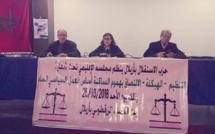 الأخت سعيدة آيت بوعلي تترأس اشغال المجلس الإقليمي لحزب الاستقلال بآزيلال