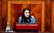 الفريق الاستقلالي بمجلس النواب يمتنع عن التصويت على قانون وكالة المغرب العربي للأنباء