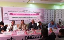 الأخ علي شحور مبعوث اللجنة التنفيذية يترأس المجلس الإقليمي لحزب الاستقلال بسيدي إفني
