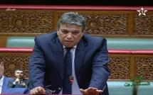 الأخ عبد اللطيف أبدوح في مناقشة الميزانية الفرعية لوزارة العدل