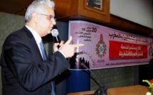كلمة الأخ نزار بركة الأمين العام لحزب الاستقلال بمناسبة الذكرى 58  لتأسيس الاتحاد العام للشغالين بالمغرب