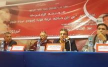 الأخ  عبداللطيف أبدوح يترأس المجلس الإقليمي لحزب الاستقلال بقلعة السراغنة