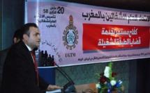 في كلمة الكاتب العام لاتحاد عمال تركيا بمناسبة الذكرى 58 لتأسيس للاتحاد العام للشغالين بالمغرب