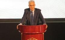النص الكامل لكلمة الأخ الأمين العام لحزب الاستقلال في لقاء العيون