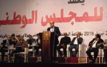 بيان المجلس الوطني لحزب الاستقلال في دورته الأولى يوم 21 ابريل 2018