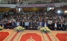 في كلمة الأخ عبد الإله البوزيدي بمناسبة الذكرى الرابعة والأربعين لوفاة زعيم التحرير