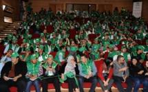 البيان الختامي للمؤتمر الوطني 16 لجمعية البناة