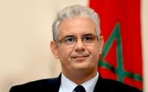الأمين العام لحزب الاستقلال يتدارس مع قيادات الروابط المهنية «النموذج التنموي الجديد»