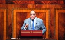الفريق الاستقلالي بمجلس النواب يصوت على إحداث المقاولات الكترونيا وإنشاء المكتب المغربي للملكية الصناعية والتجارية