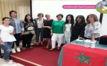 انعقاد المؤتمر التأسيسي لفرع منظمة المرأة الاستقلالية بإيطاليا