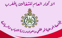الجامعة الوطنية لموظفي وأعوان وزارة الشباب والرياضة تستنكر حملة التضييق على مناضليها