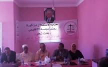 الأخ عمر عباسي يترأس أشغال المجلس الإقليمي لحزب الاستقلال  بزاكورة
