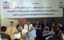 الأخ عبدالإله البوزيدي يترأس أشغال المجلس الإقليمي لحزب الاستقلال  بتازة