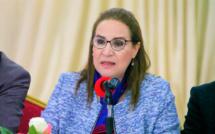 الأخت سعيدة آيت بوعلي : المشروع المالي مطبوع بتدني القدرة الشرائية وانحسار فرص الشغل وتزايد وتيرة الاحتجاجات