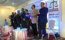 الاخ جمال ديواني عضو اللجنة المركزية مبعوث اللجنة التنفيذية يترأس المؤمر المحلي لحزب الاستقلال بإنزكان