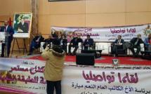 الأخ النعم ميارة يترأس لقاء تواصليا حاشدا مع مناضلات و مناضلي  الاتحاد العام  بجهة الشرق