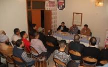 فرع حزب الاستقلال بإنزكان يعقد اجتماعا لمناقشة الجوانب التنظيمية والقضايا التي تستأثر باهتمام المواطنين