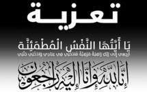 الأخ نزار بركة الأمين العام لحزب الاستقلال يقدم واجب العزاء في وفاة والدة الأخت سميرة قريش