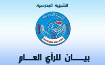 جمعية الشبيبة المدرسية تستنكر التدخل العنيف ضد الأساتذة الذين فرض عليهم التعاقد