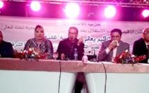 الأخ عمر حجيرة يترأس دورة المجلس الإقليمي  لحزب الاستقلال بوجدة