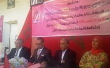 الأخ الدكتور سعيد أفقير يترأس أشغال الدورة العادية للمجلس الاقليمي لحزب الاستقلال بتازة
