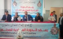 المجلس العام للاتحاد العام للشغالين يصادق على العرض الحكومي المقدم للفرقاء في إطار الحوار الاجتماعي ويطالب بتجويده