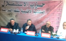 الأخ عبداللطيف أبدوح يترأس المجلس الاقليمي لحزب الاستقلال بقلعة السراغنة