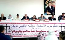 الأخ عمر حجيرة يترأس المجلس الإقليمي  لحزب الاستقلال ببركان