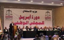 نزاربركة : مصالح المغاربة رهينة خلافات الحكومة
