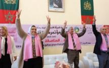 الأخت خديجة الزومي تترأس المؤتمر الإقليمي لمنظمة المرأة الاستقلالية بمكناس