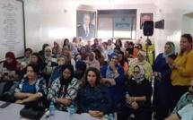في بيان المؤتمر المحلي لمنظمة المرأة الاستقلالية بفرع أكادير المحيط