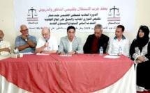 الأخ عمر حجيرة يترأس الدورة العادية للمجلس الإقليمي لحزب الاستقلال بالناظور والدريوش