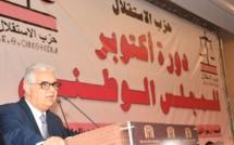 الأخ نزار بركة.. ارتياح كبير لما جاء به القرار الأخير لمجلس الأمن بخصوص قضية وحدتنا الترابية