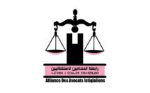 بلاغ رابطة المحامين الاستقلاليين حول المادة 9 من مشروع قانون المالية 2020