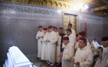 وفد استقلالي هام برئاسة الأخ نزار بركة يترحم على الروح الطاهرة لجلالة المغفور له الملك الحسن الثاني