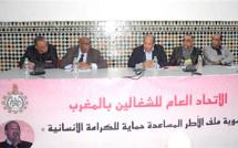 الأطر المساعدة لقطاع الشباب والرياضة يعززون صفوف الاتحاد العام للشغالين بالمغرب