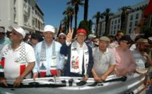 نداء حزب الاستقلال من أجل المشاركة في مسيرة الشعب المغربي نصرة للقضية الفلسطينية