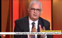 نزار بركة.. الحاج حمدي ولد الرشيد كان من أوائل من دعموني لقيادة التغيير داخل الحزب والمقاربة التشاركية هي قطب رحى قرارات اللجنة التنفيذية