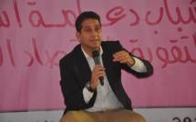 """الأخ مولاي أحمد أفيلال يؤطر الشباب حول الفرص التي يقدمها برنامج """"انطلاقة"""""""