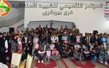 المؤتمر المحلي لمنظمة الشبيبة الاستقلالية باشتوكة ينتخب الاخ عبد السلام عضوضي كاتبا محليا ببيوكري