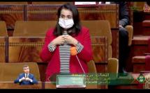 الأخت إيمان بنربيعة تحتج على تأخر الحكومة في الإجابة على أسئلة الفريق الاستقلالي