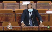 الأخ محمد إدموسى: التساؤل عن حصيلة التقاضي عن بعد  ومدى دستوريتها