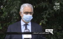 الأخ نزار بركة.. خطاب العرش شكل خارطة طريق لضمان الأمن الصحي لكافة المواطنين وإنقاذهم من الفقر والبطالة