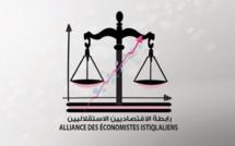 قانون  مالية 2021: مناسبة للإعلان عن انتعاش اقتصادي  مضطرد ولإعادة الامل للمواطن وتوضيح الرؤيا للفاعلين الاقتصاديين