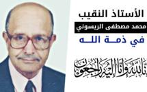الأخ نزار بركة يقدم واجب العزاء لأسرة الراحل الأستاذ النقيب محمد مصطفى الريسوني