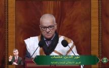 الأخ نور الدين مضيان: حزب الاستقلال يعتبر الاستثمار في الأقاليم الجنوبية واجبا وطنيا