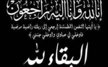 رابطة الأطباء الاستقلاليين تنعي الدكاترة المغاربة الذين قدموا أرواحهم فداءً للوطن وكفاحاً ضد وباء كورونا