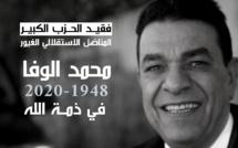 الأخ نزار بركة يقدم واجب العزاء في فقيد الحزب الكبير المناضل الاستقلالي الغيور الأخ محمد الوفا